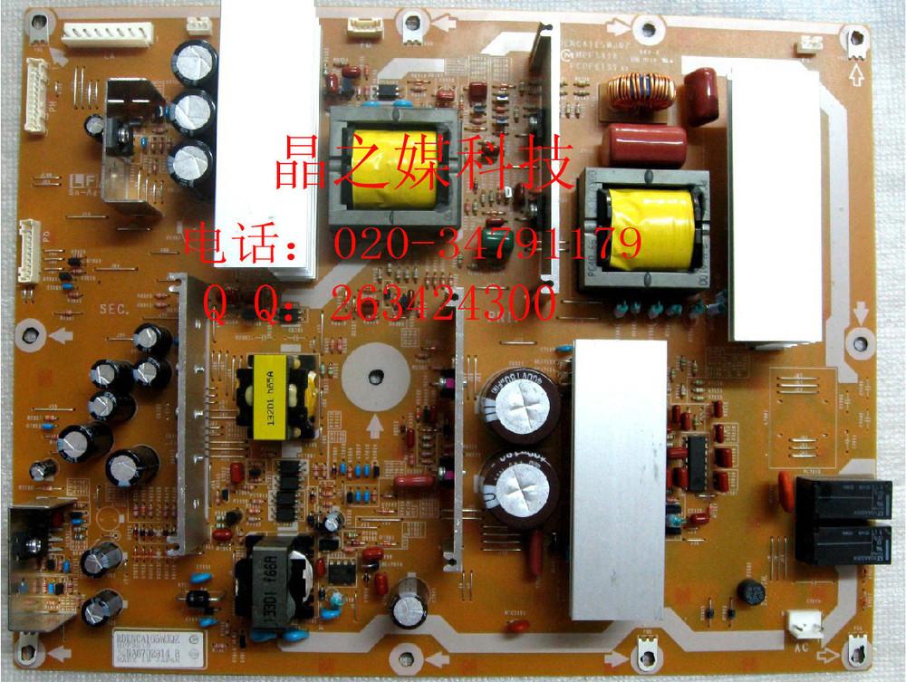 Media of MPF3918 / Universal the 24V LCD power crystal(China (Mainland))