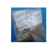 1/8W carbon film resistor kit/bag 1ohm--10Mohm  5%   four-color rings 58type*50pc=2800pc