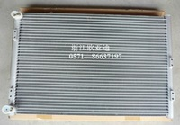 Komatsu excavator condenser bed-plate small car air conditioner radiator aluminum