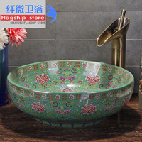Art basin counter basin wash basin wash basin ceramic wash basin - pastels,