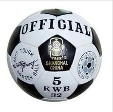 popular football balls