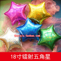 10 18 laser five-pointed star aluminum balloon birthday aluminum foil ball