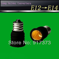 Lamp Holder Converter e12 Converter  Discounting E12 to E14