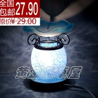 Sheer aromatherapy lamp plug in oil aroma lamp incense oil furnace essential oil birthday gift free shipping
