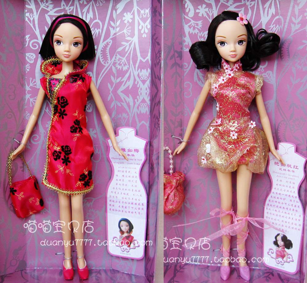 Boxed kurhn cheongsam great chinese stype Der echte Verpackt Kind Puppe Mood for Love Stil cheongsam Kinder zwei optionale(China (Mainland))