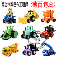 Free shipping The original children's toys alloy Papua engineer teams toy car cartoon doll model