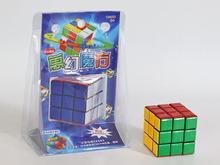 wholesale magic cubes