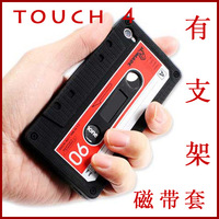Free shipping Touch 4 tape set silica gel sets protective case shell touch4 soft case