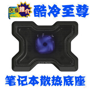 5218 radiator laptop cooling pad computer cooling pad notebook cooling base(China (Mainland))