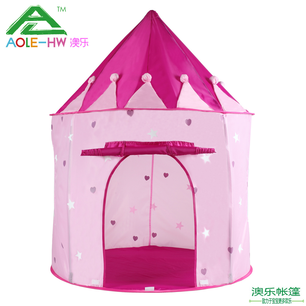 toy for children Child tent baby toy oversized game house 1 - 2 - 3(China (Mainland))