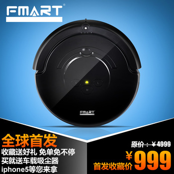 Fmart fm-006st household intelligent vacuum cleaner robot vacuum cleaner robot