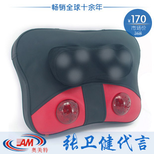 Am-858-7 neck cervical vertebra massage pillow lumbar massage machine massage device(China (Mainland))