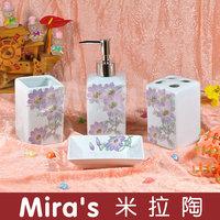 Ceramic bathroom four piece set bathroom suite purple flower gift petty bourgeoisie a0508