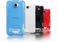 freeshipping High quality soft silicone case for HTC one x S720e(6 colols for choose :black,white,red,blue,purele,gray)