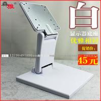 Economic type gsa-03 , desktop mount lcd monitor rack mount 14-24 white