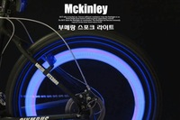 Free shipping Bicycle wheels bicycle light silica gel  wheel lights spoke light steel wire lamp