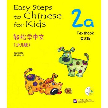 Hot Selling Chinese Learning Books For Children Coloring Education Books EASY STEPS TO CHINESE FOR KIDS 2a Textbook Free Ship(China (Mainland))