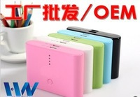 Free shipping Hot sale quality emergency  Dual USB mobile power bank charger 12000mah with 8 adapters for smartphone