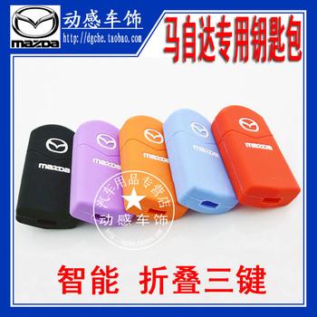 Freeshipping Mazda 3 silica gel key wallet key cover key intelligent folding key wallet