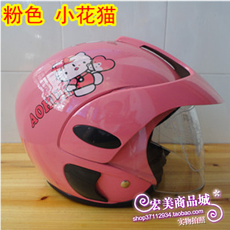 free shipping Child helmet baby safety cap male girl motorcycle helmet thermal electric bicycle helmet(China (Mainland))