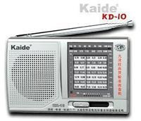 half economic Cadil kd-10 kaide radio portable external power full