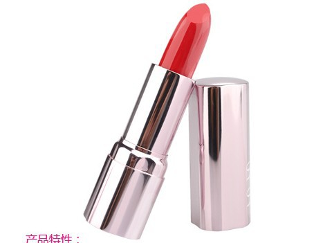 1pc/lot , Free Shipping Colours New Lady Women Sexy Charming Cosmetic Makeup Moisture Beautiful Lipsticks 20colors(China (Mainland))