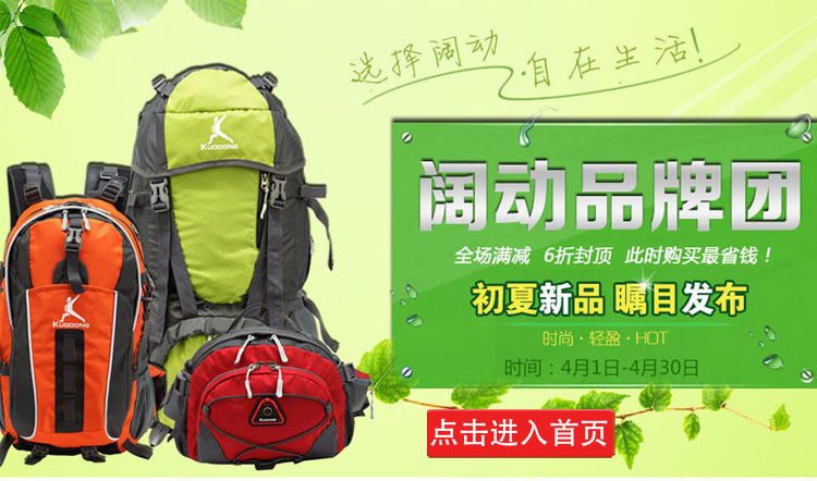Wide dynamic outdoor leisure travel backpack backpack B1003 fruit green 55L(China (Mainland))
