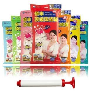 Vacuum compression bags 11 wire thickening vacuum bag storage bag set big 4 4 hand pump(China (Mainland))