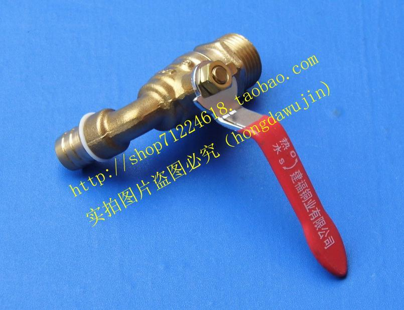 Copper ball valve core fast open faucet sink mop faucet 4 andphysical core(China (Mainland))
