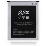 xiaoyuzhou x1 battery 1800mAh BT162