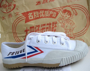 Authentic athletic shoes White sneakers Running shoes Canvas shoes Sports shoes(China (Mainland))