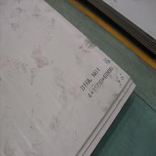 wholesale steel sheet
