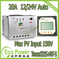 Free shipping Tracer 2215RN EP MPPT Solar Charge Controller Regulator 20A WITH REMOTE METER