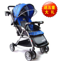 Baby stroller b692l light folding rocking chair baby car baby stroller b ploughboys car umbrella