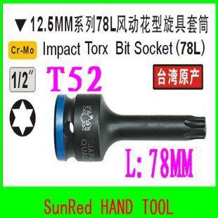 mo mo no mythologies to follow 2 lp Гаечный ключ SunRed BESTIR cr/mo T52 1/2 dr.impact torx socket , no.63652