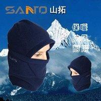 8 Colors Thick Thermal Fleece Balaclavas CS Hat Headgear Winter Skiing Ear Windproof Ski Face Mask