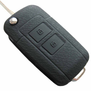 Car remote control silica gel key wallet KIA key cover(China (Mainland))