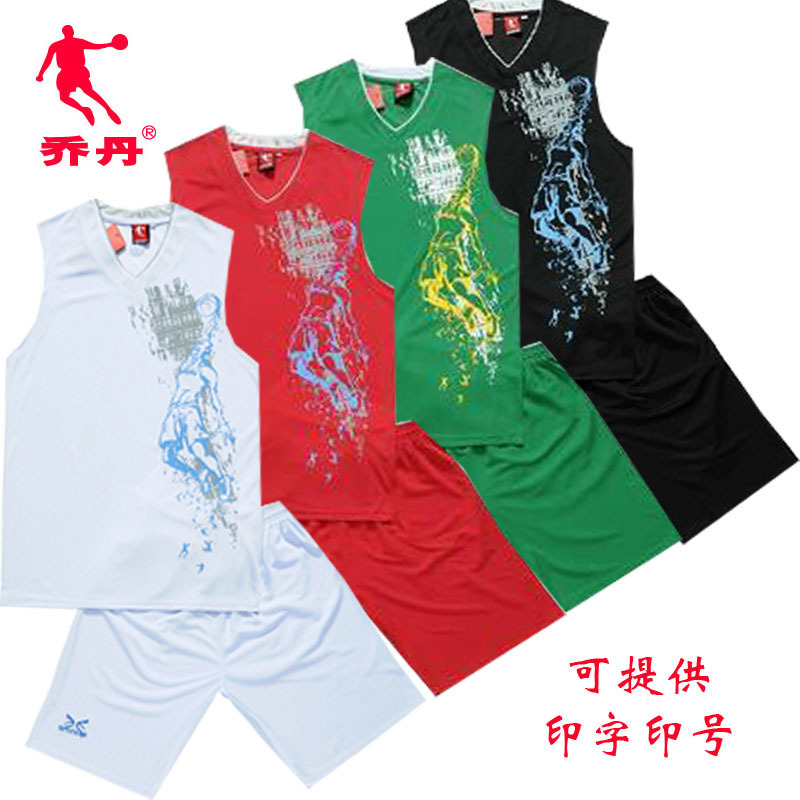 2013 of the latest paragraph trapeze basketball clothes Suit basketball clothes training suit Competition the motion uniforms ba(China (Mainland))