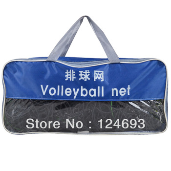 Volleyball net standard volleyball net volleyball frame net