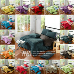 Piece bedding set 100% cotton solid color plain cotton double duvet cover bed sheets slanting stripe bedding red(China (Mainland))
