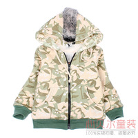 Baby cardigan male child thickening Camouflage outerwear with a hood long-sleeve child plus velvet outerwear children's clothing