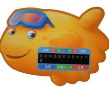baby water temperature promotion