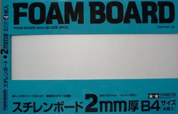 Model tamiya 70197 foam board 2mm b4 4(China (Mainland))