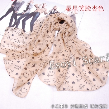 13 women&#39;s spring and summer scarf silk scarf sun air conditioner smiley scarf multi element silk scarf 3(China (Mainland))