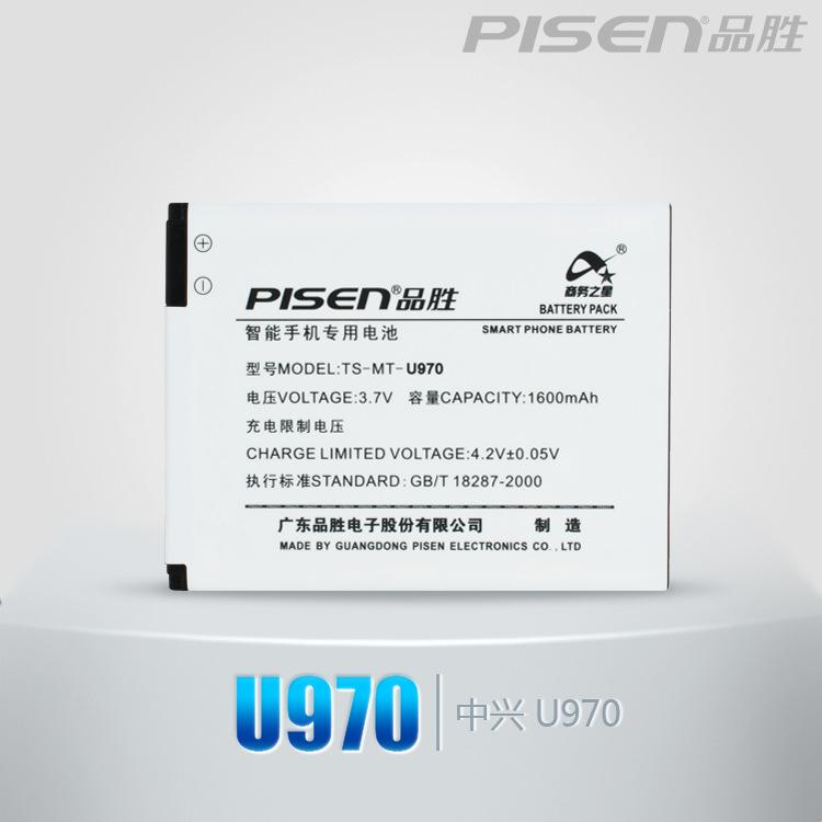 Zte PISEN u970 аккумулятор v889m аккумулятор u795 V889 n970 u930 u889s u807 V970 телефон + бесплатная доставка