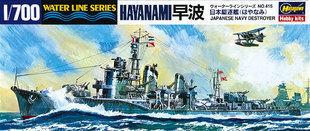 Model changgushuan 49415 world war ii