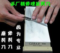 Scissors pruning knife professional scissors repair