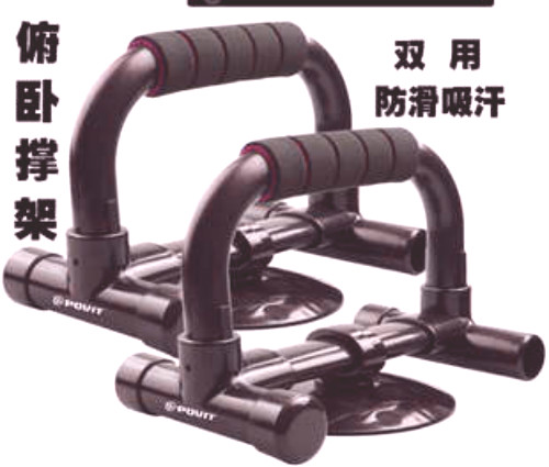 Push-up frame dual mount push up ab fitness equipment(China (Mainland))