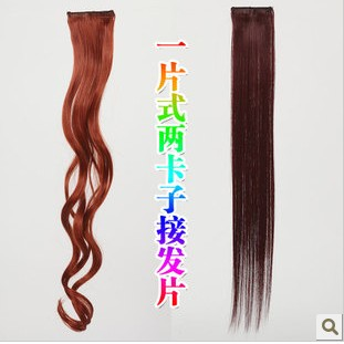 Hair extension piece big wave a piece wig piece volume hair piece hair extension piece wig piece(China (Mainland))