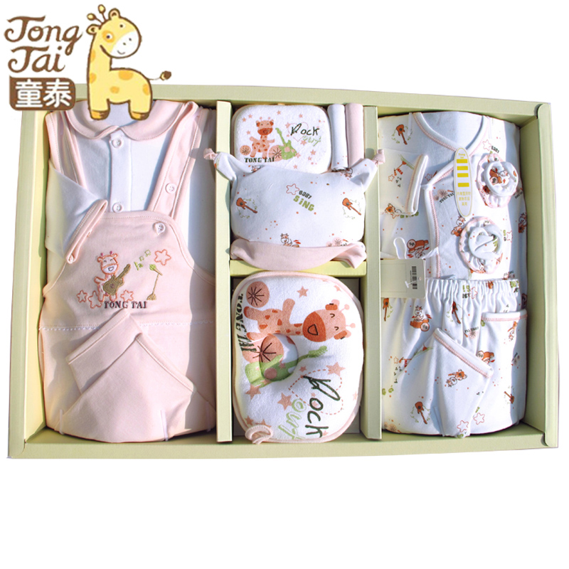 Tongtai 2013 summer baby gift set 100% cotton baby clothes newborn supplies 2690(China (Mainland))